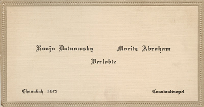 Wedding announcement, in German. 1912