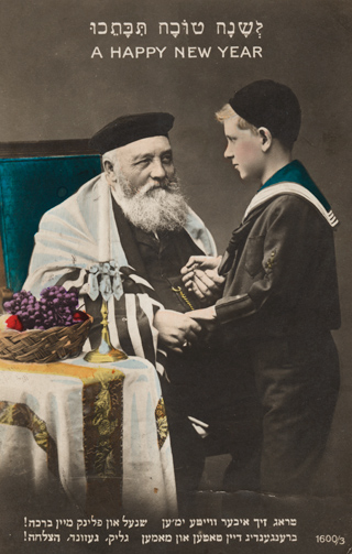 Rosh Hashanah wishes from Abraham to his grand children, October 1927