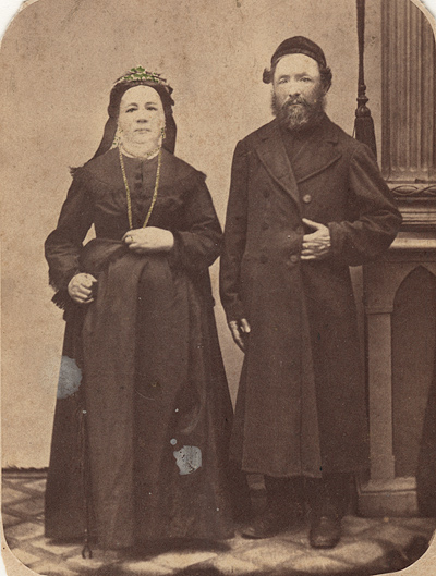 Parents of Bassja Rabinovitz